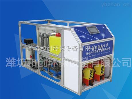 8000g次氯酸钠发生器报价/大型水厂消毒设备