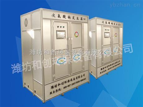 水厂次氯酸钠发生器设备使用优势厂家