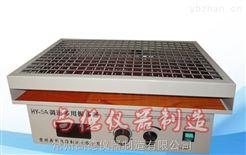 HY-5A回旋调速振荡器