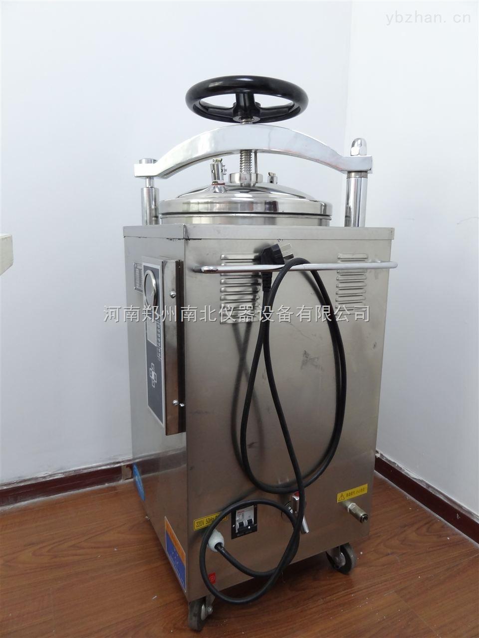 真空蒸汽灭菌器,真空蒸汽灭菌器厂家