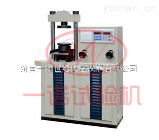 液晶显示烧结砖压力试验机