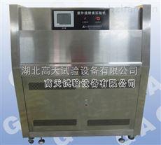 光老化试验箱  武汉紫外光耐候试验箱