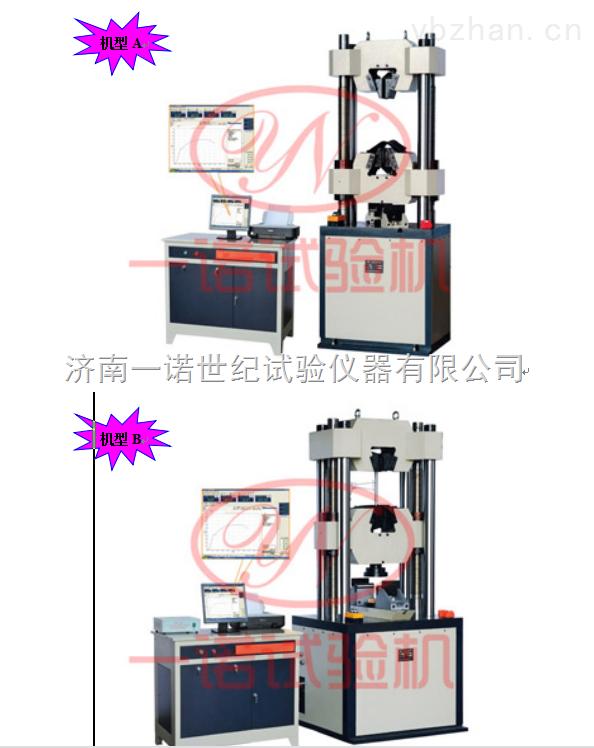 螺栓楔负载螺母保证载荷万能试验机