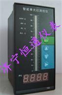 智能光柱显示调节仪