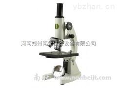 连续变倍体式显微镜,体式显微镜厂家