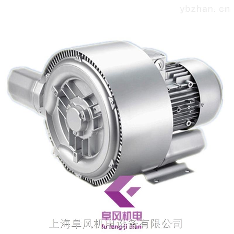 气吸式扦样器专用高压鼓风机