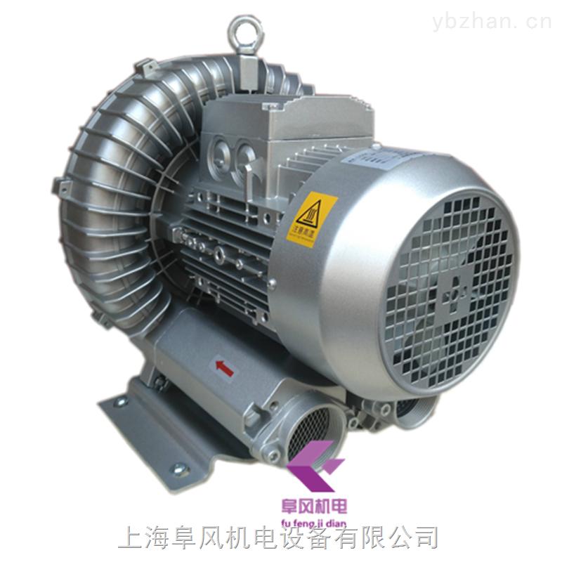 2GB610-H06高压旋涡鼓风机1.6kw/380v漩涡风机