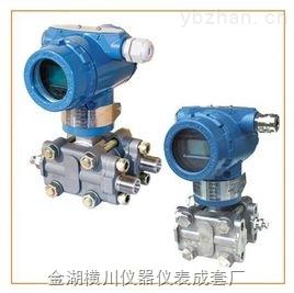远传电容式压力变送器