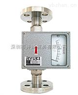 P5-BSP5-BS面積式流量計RYUKI東京流機工業