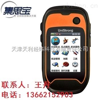 集思宝G120BD北斗GPS坐标定位