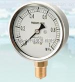 隔膜式壓力計-MIGISHITA右下精器隔膜式壓力計