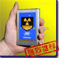 Sentry EC个人剂量仪、个人辐射安全监测仪