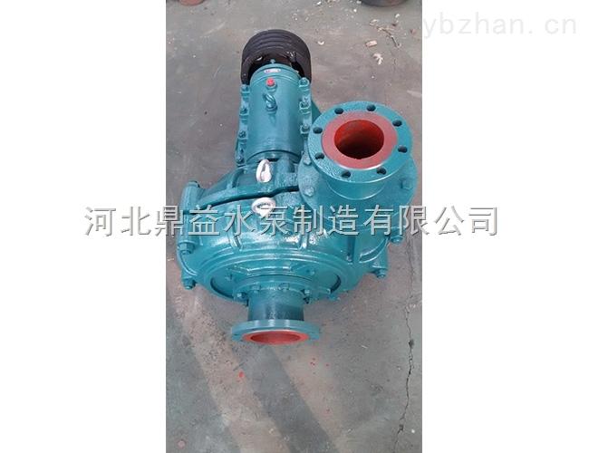 ZJ型渣浆泵&河北鼎益&