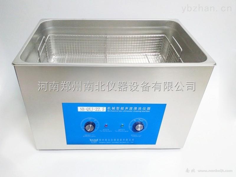 超聲波清洗機維修 ,數控超聲波清洗器