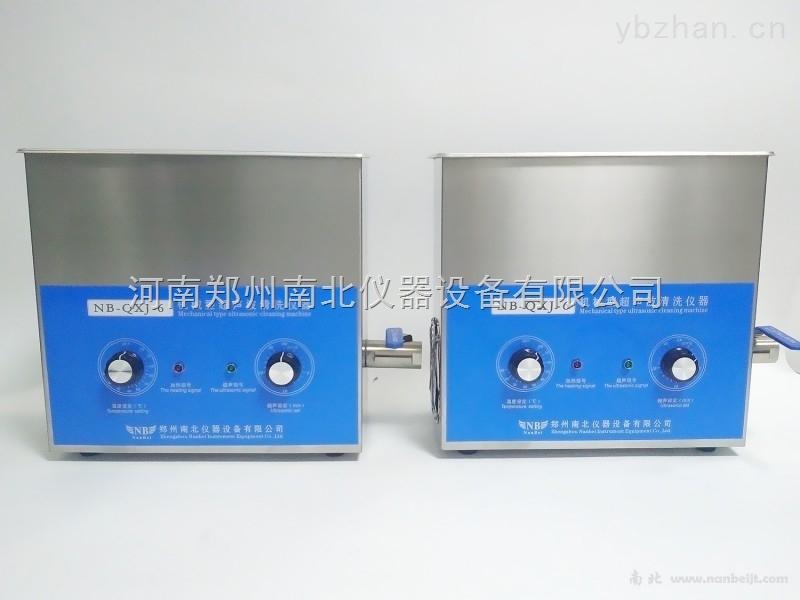 液晶超声波清洗机 ,全自动超声波清洗机