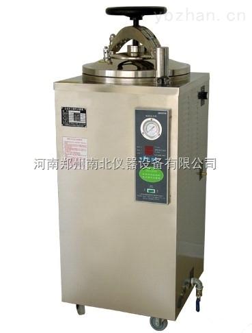 实验室灭菌器,高压蒸汽灭菌器多少钱