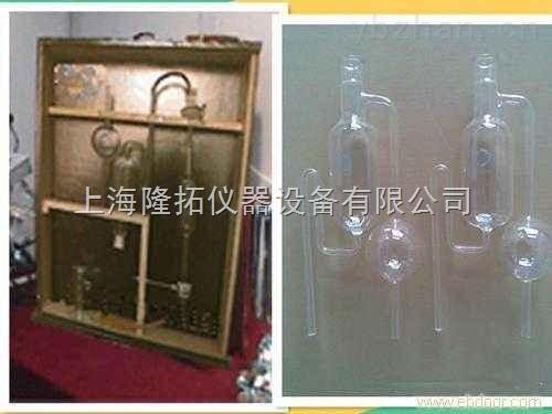 纯氧分析器(汉普仪)