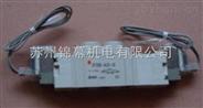 日本SMC电磁阀线圈的阻值