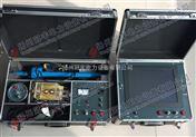 電力電纜故障測試儀/礦用電纜故障測試儀