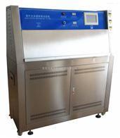紫外冷凝老化測試儀