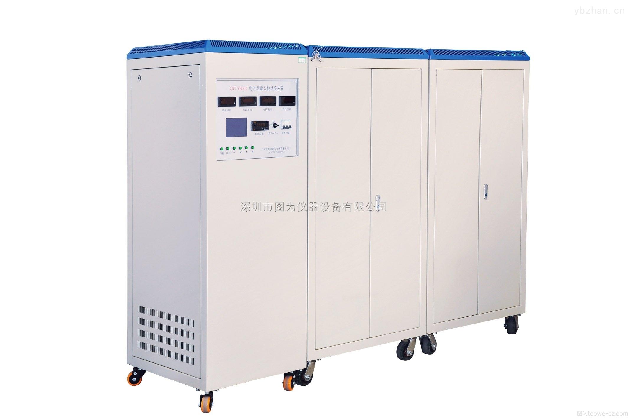 圖為儀器-電容器耐久性試驗裝置