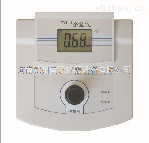 便携式余氯检测仪价格