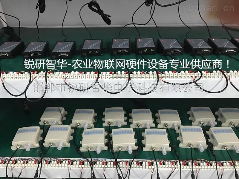 厂家供应农业物联网传感器/网关/中继器/无线传感器