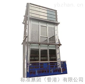 建筑幕墙物理性能检测设备-幕墙四性检测仪