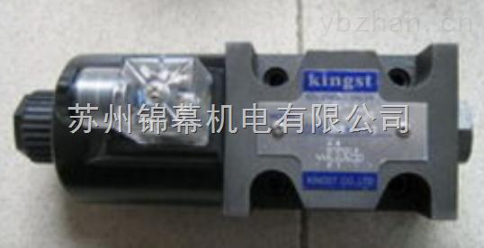 双向流通正品现货台湾KINGST金油压电磁阀