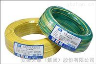 YZ-3*70+1*35YZ-3*70+1*35   橡胶电缆