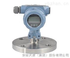 智能电容液位计tk-2800