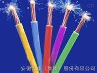 zr-nh-yjv--3*2.5+1*1.5zr-nh-yjv--3*2.5+1*1.5耐火电缆