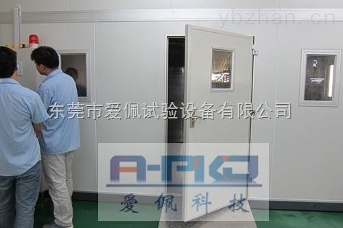 北京步入式高低温箱/电子产品步入式高温老化房
