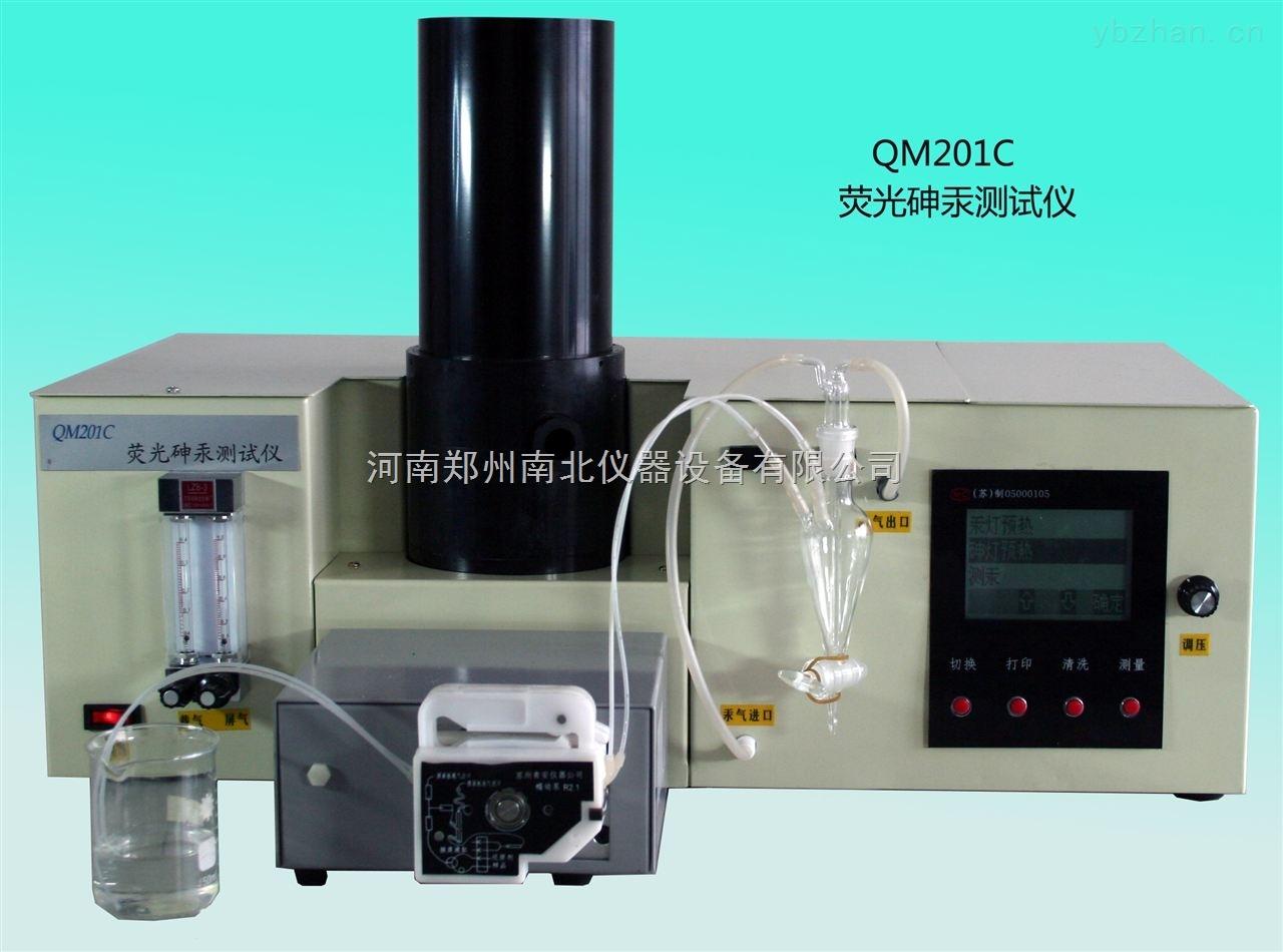 冷原子吸收测汞仪,冷原子测汞仪