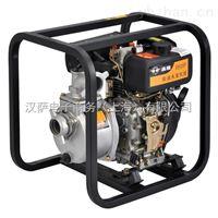 2寸柴油自吸式消防泵