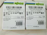 wago 750-606模块