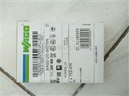 4-通道數字量輸入模塊 WAGO 750-403