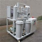高品质板框式加压滤油机/透平油真空滤油机