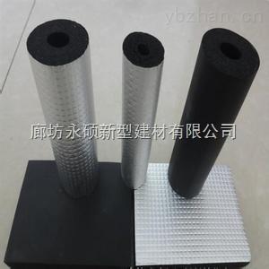 B2级橡塑保温管厂家批发-限时特价