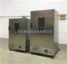 DLG-9240T电热恒温精密烘箱