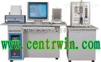 電弧紅外碳硫分析儀  型號:NFHW-300D