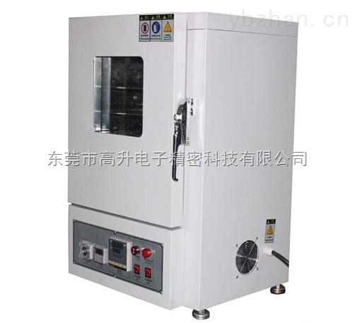 电池热冲击试验机