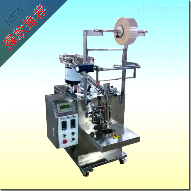 上海螺丝包装机