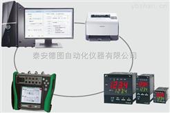 DTZ-200系列温度二次仪表自动检定系统