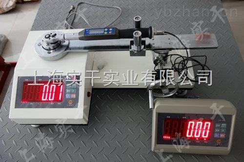 USB接口测试扭矩扳手扭矩校验仪厂家