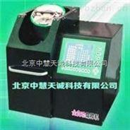 全自動熔樣機  型號:NHY-521
