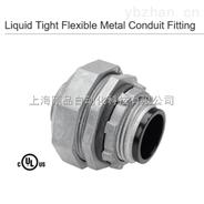 UL认证镀锌金属软管接头(Metal flexible conduit Fitting)