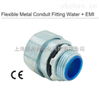 EPIN镀锌金属软管接头(Metal flexible conduit Fitting2)