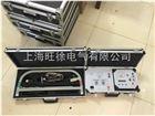 NHLDC低压电缆故障检测仪