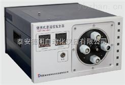 TADT便携式湿度发生器